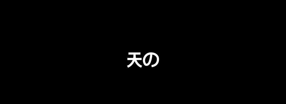 Listing_background_celestial_logo__2_