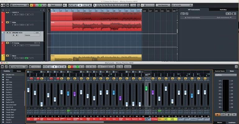 Listing_background_cubase_workspace