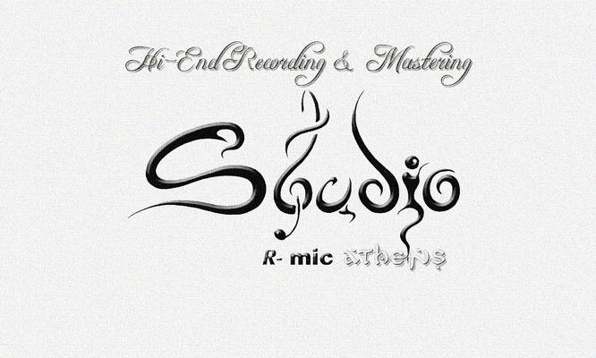 Listing_background_r-mic_logo_tribal