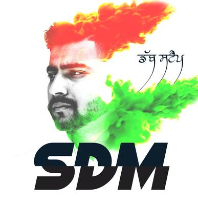 SDM on SoundBetter