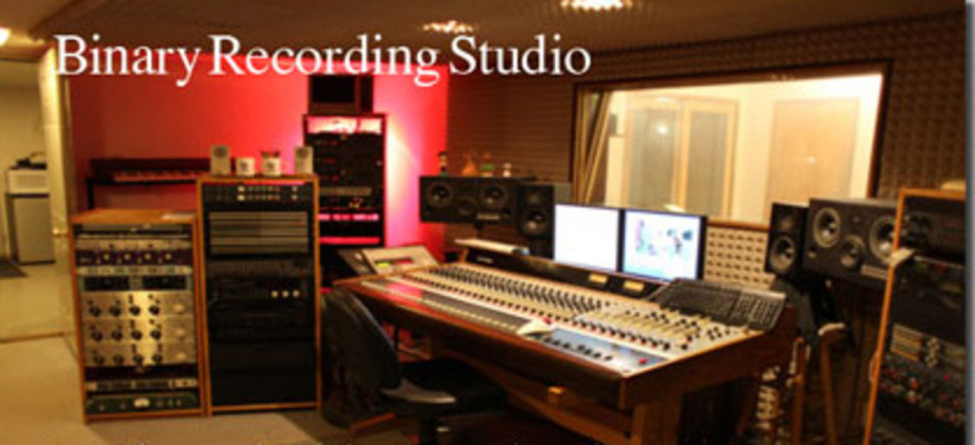 Binary Recording Studio on SoundBetter