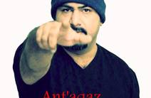 Photo of antaqaz