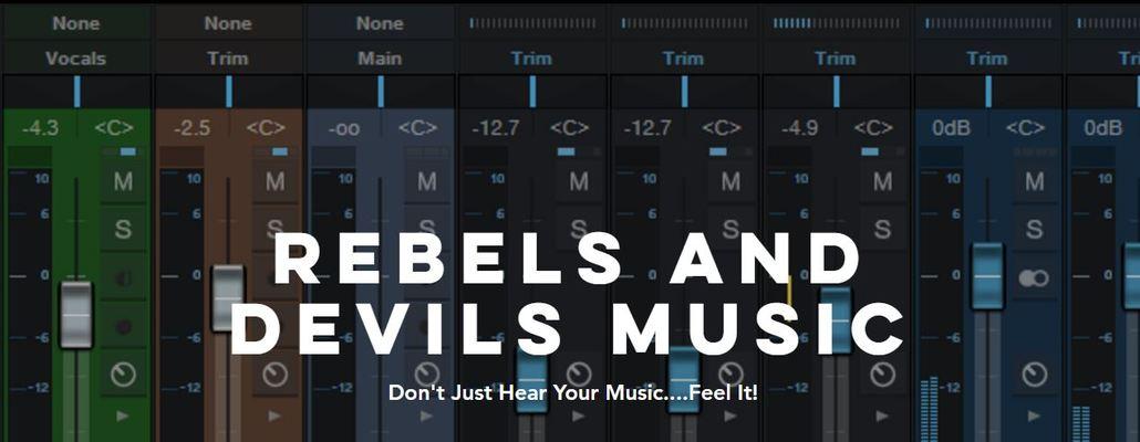 Rebels & Devils Music on SoundBetter
