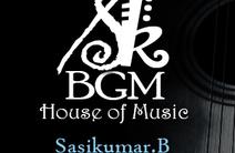 Photo of SKBGM
