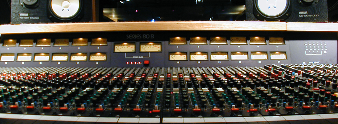 Listing_background_console