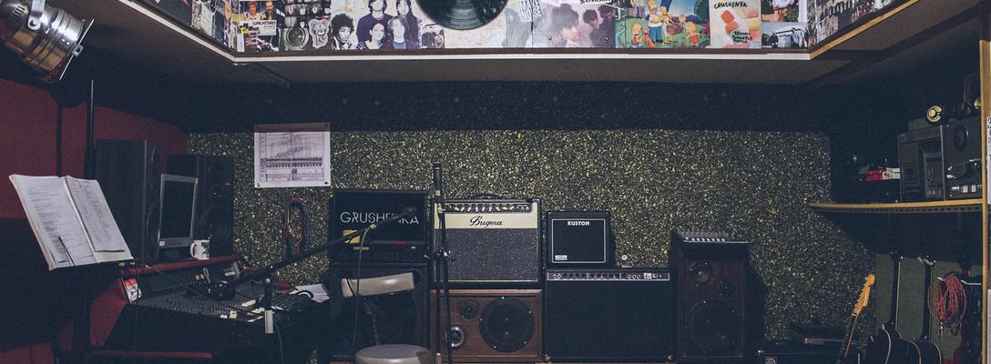 Binary Emotions Records on SoundBetter